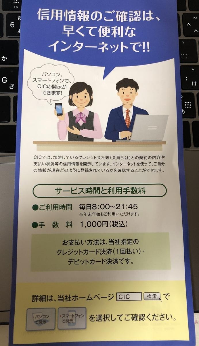 f:id:usakohiroshi242:20190528191654j:plain