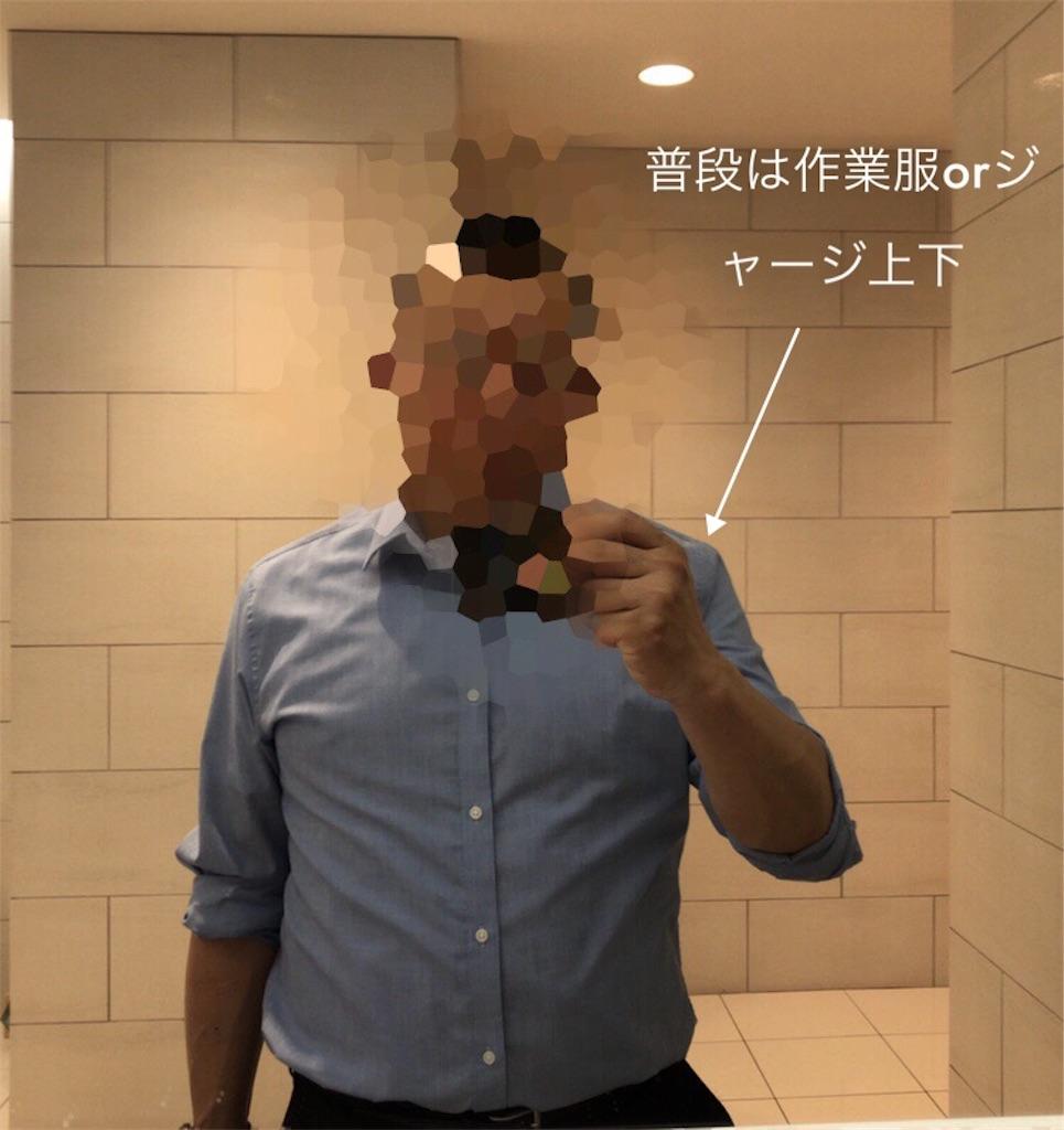 f:id:usakohiroshi242:20190602143830j:image