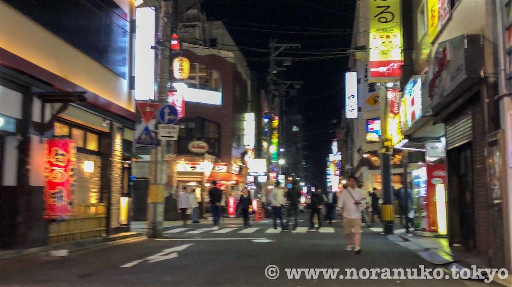 f:id:usakohiroshi242:20190615154104j:image