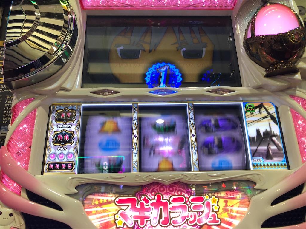 f:id:usakohiroshi242:20190705074524j:image
