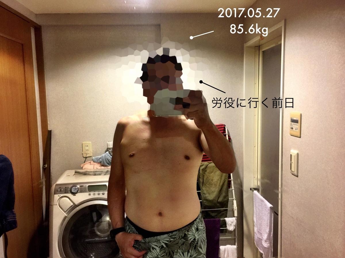 f:id:usakohiroshi242:20190716180055j:plain