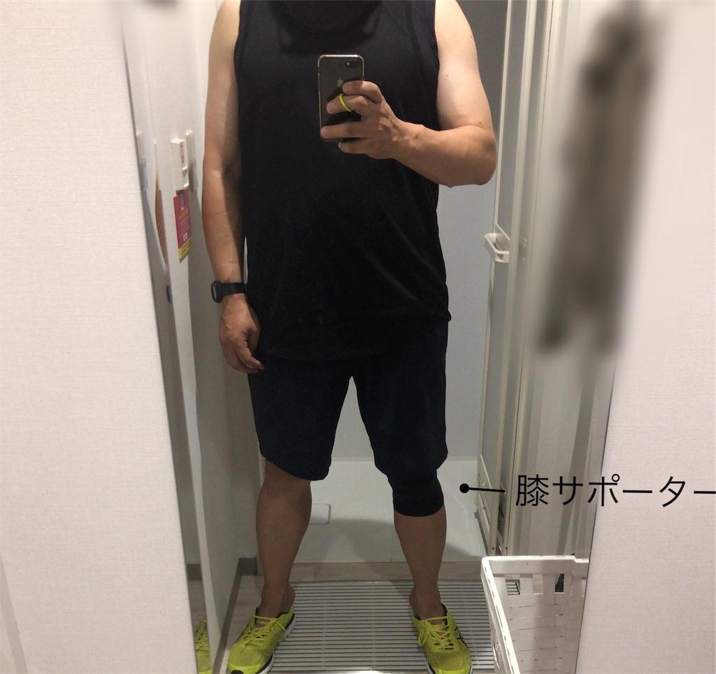 f:id:usakohiroshi242:20190722104925j:image
