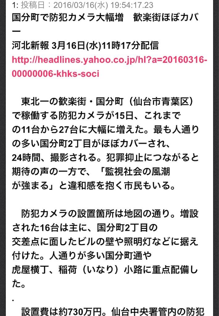 f:id:usakohiroshi242:20190722211028j:image