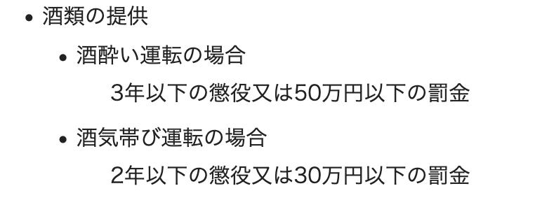 f:id:usakohiroshi242:20190723173548p:plain
