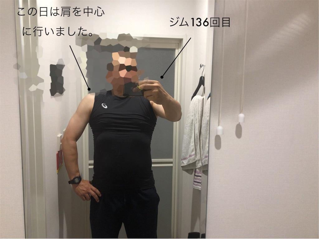 f:id:usakohiroshi242:20190725185302j:image