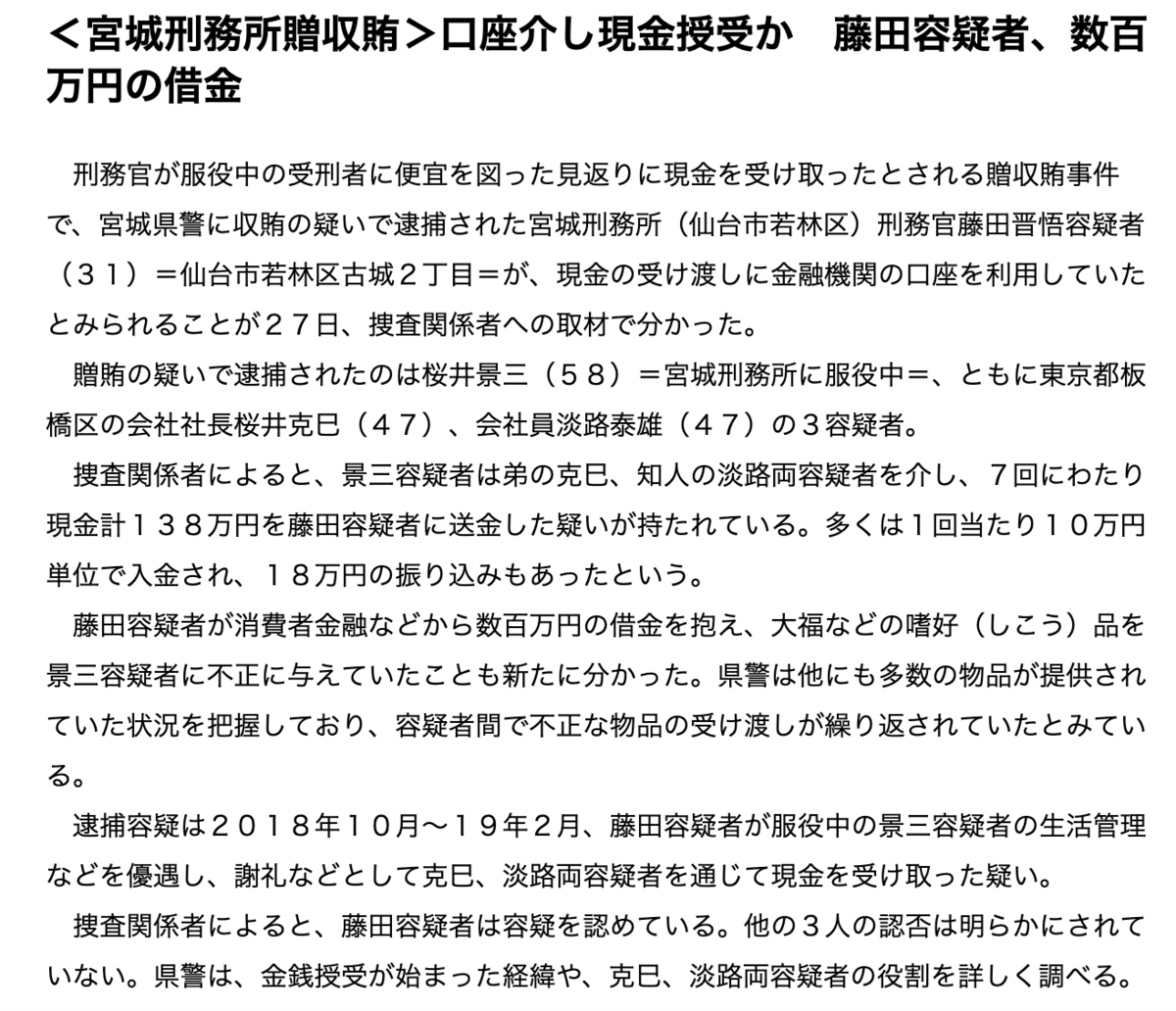 f:id:usakohiroshi242:20190802163125p:plain