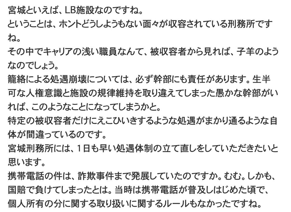 f:id:usakohiroshi242:20190806071435p:plain