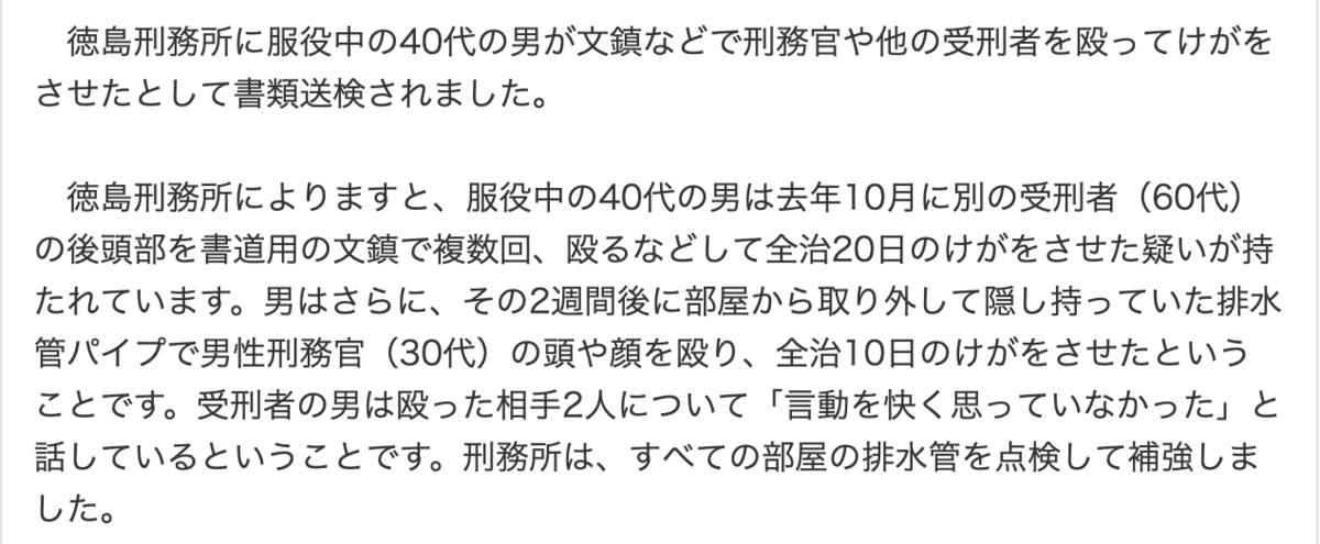 f:id:usakohiroshi242:20190808190950p:plain