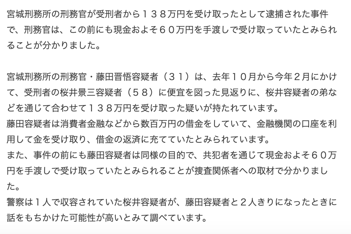 f:id:usakohiroshi242:20190813211547p:plain