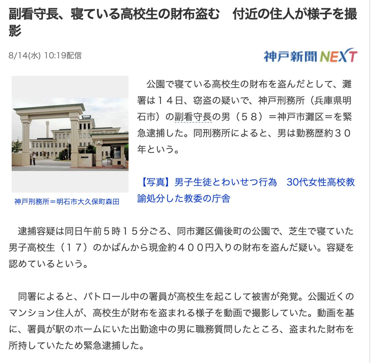 f:id:usakohiroshi242:20190815100030p:plain
