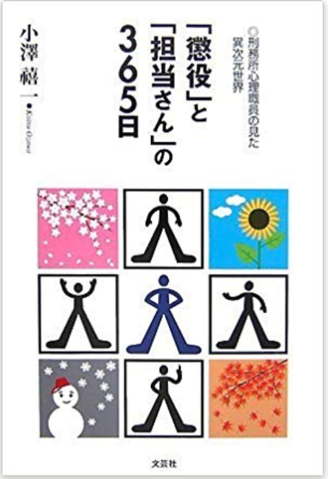 f:id:usakohiroshi242:20190815102207p:plain