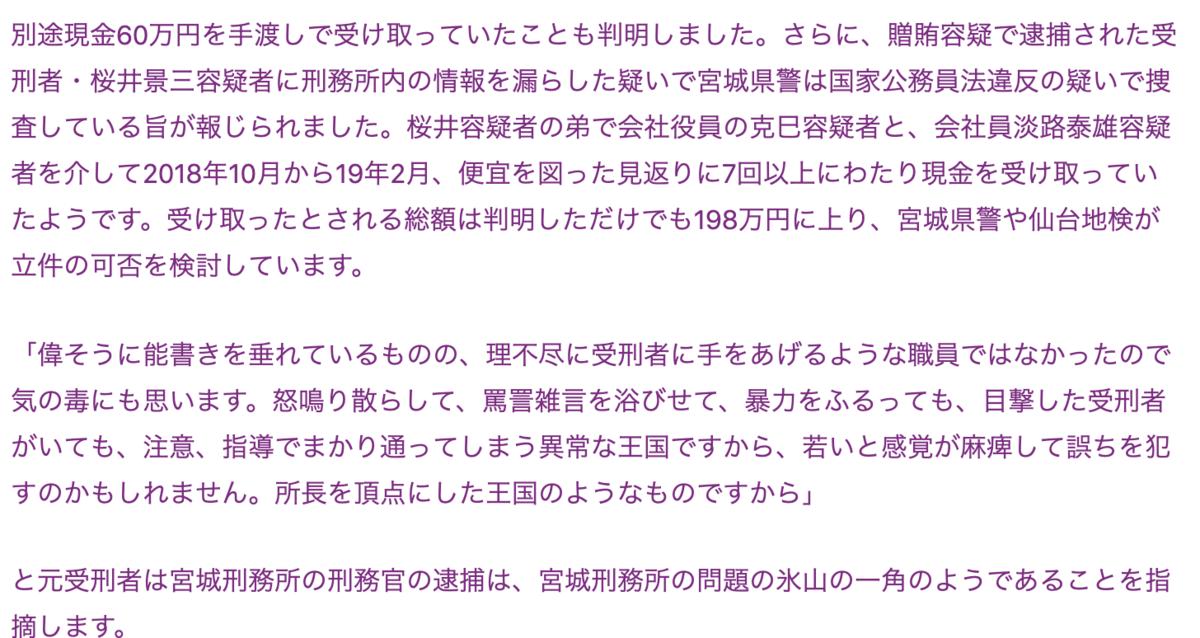 f:id:usakohiroshi242:20190815180109p:plain