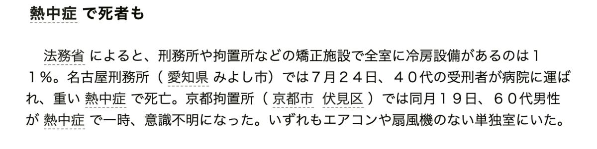 f:id:usakohiroshi242:20190817134002p:plain