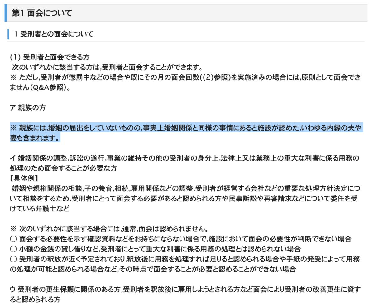 f:id:usakohiroshi242:20190817193028p:plain