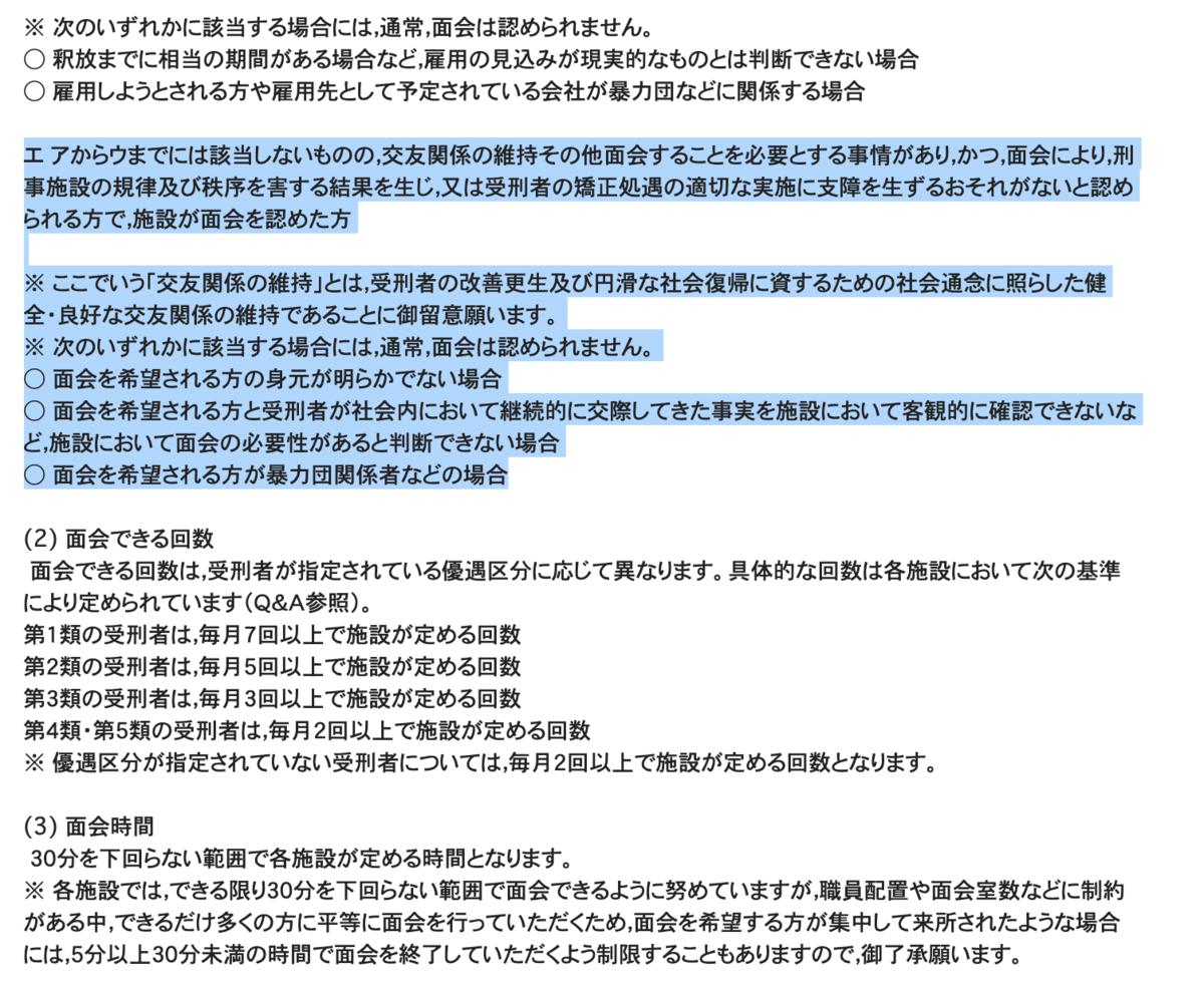 f:id:usakohiroshi242:20190817193440p:plain