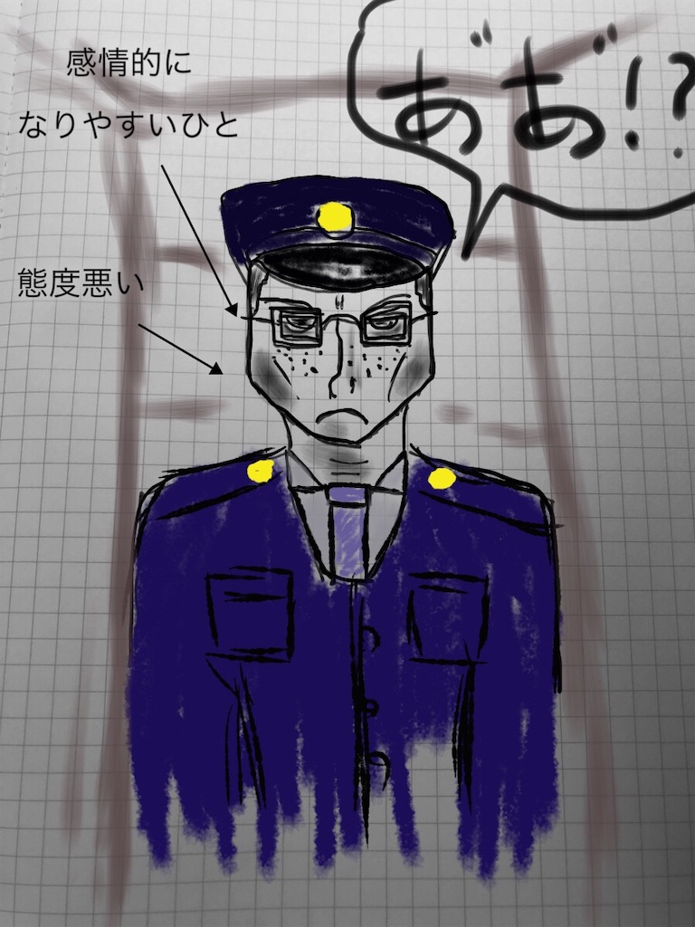 f:id:usakohiroshi242:20190817195147j:image