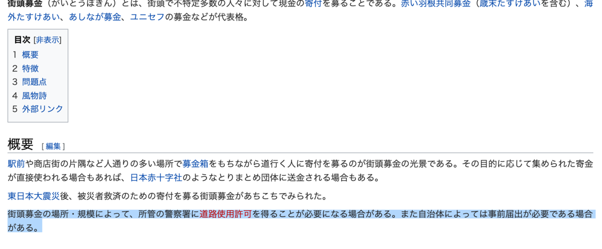 f:id:usakohiroshi242:20190820183944p:plain