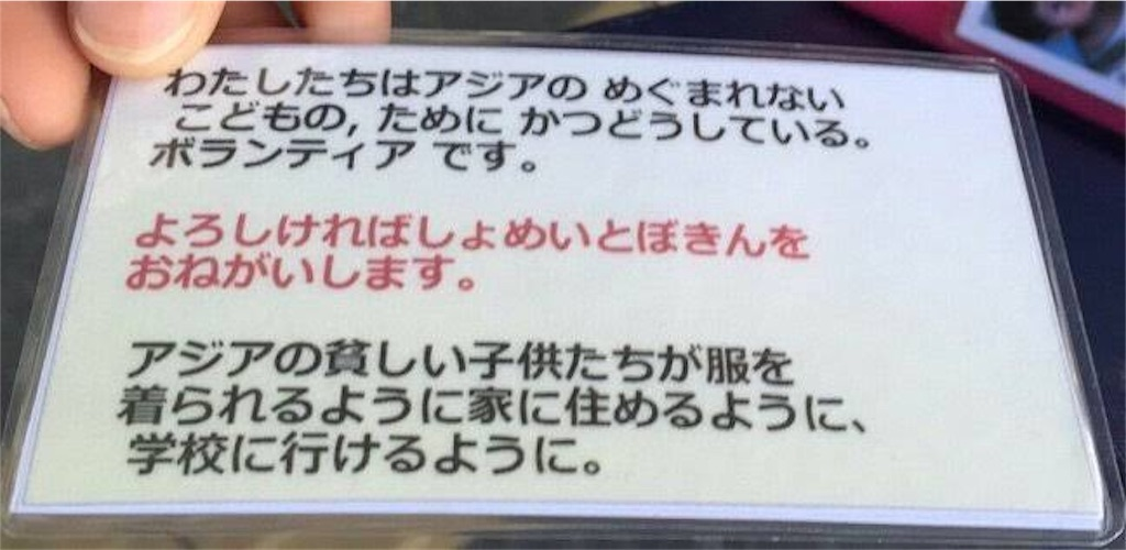 f:id:usakohiroshi242:20190820184552j:image
