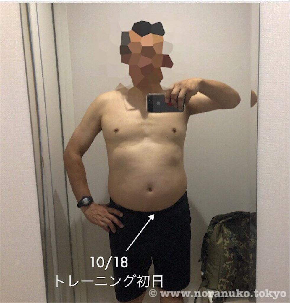 f:id:usakohiroshi242:20190826160031j:image