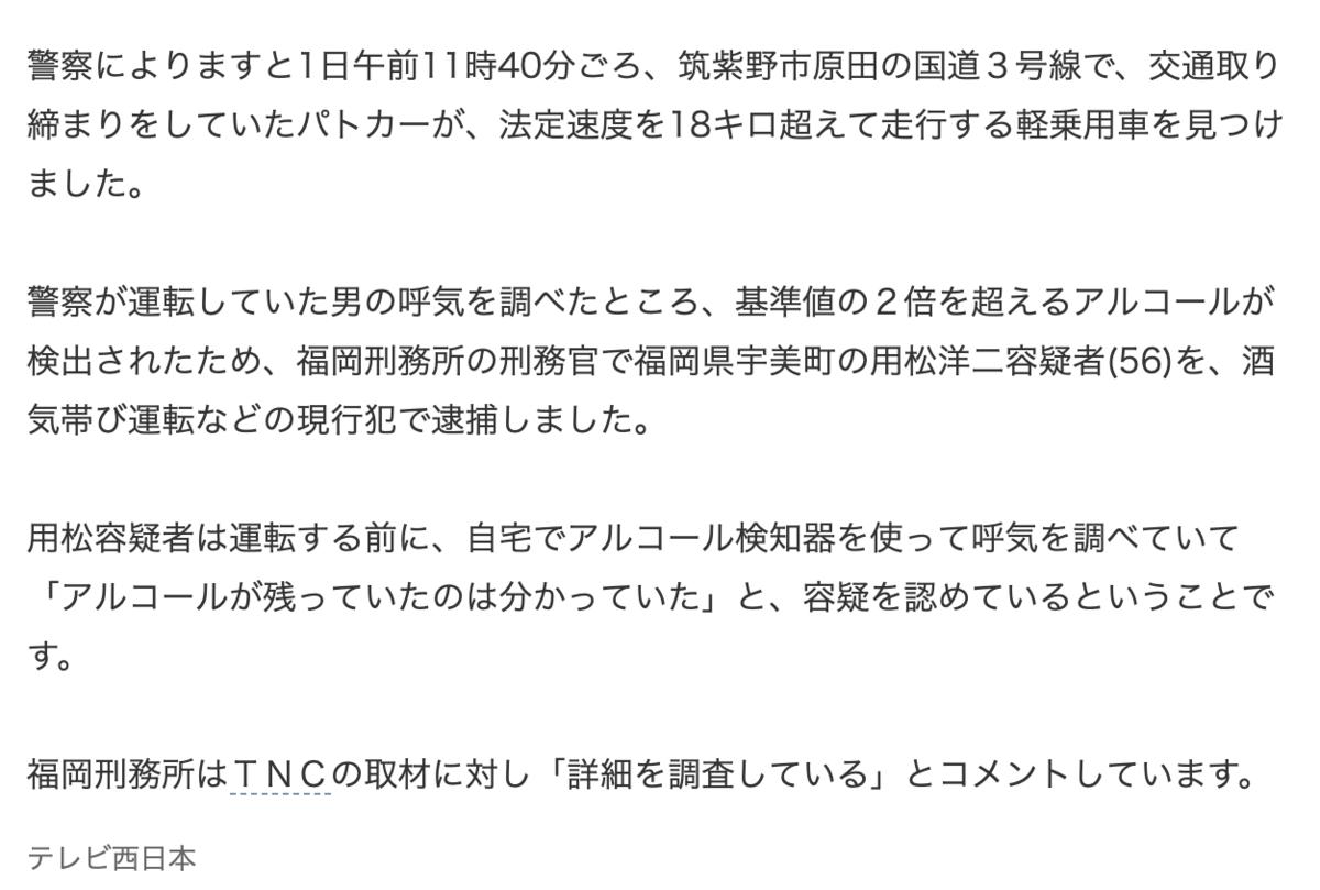 f:id:usakohiroshi242:20190903145159p:plain