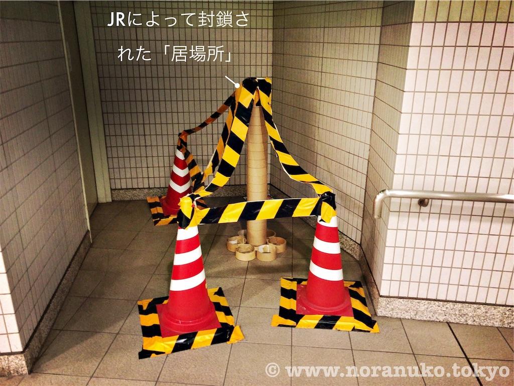 f:id:usakohiroshi242:20190907123242j:image
