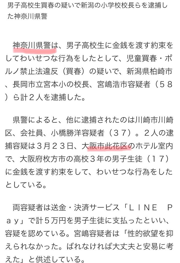 f:id:usakohiroshi242:20190919190933j:image