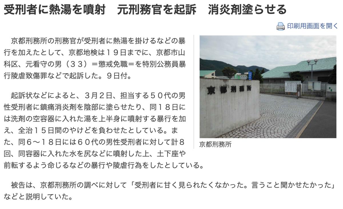f:id:usakohiroshi242:20190924190212p:plain