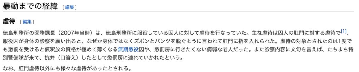 f:id:usakohiroshi242:20190925112515p:plain