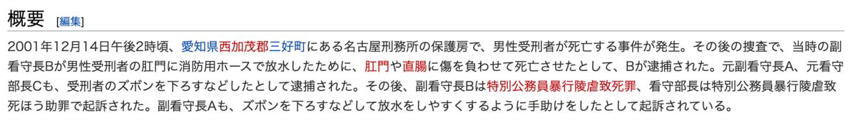f:id:usakohiroshi242:20190925112829p:plain