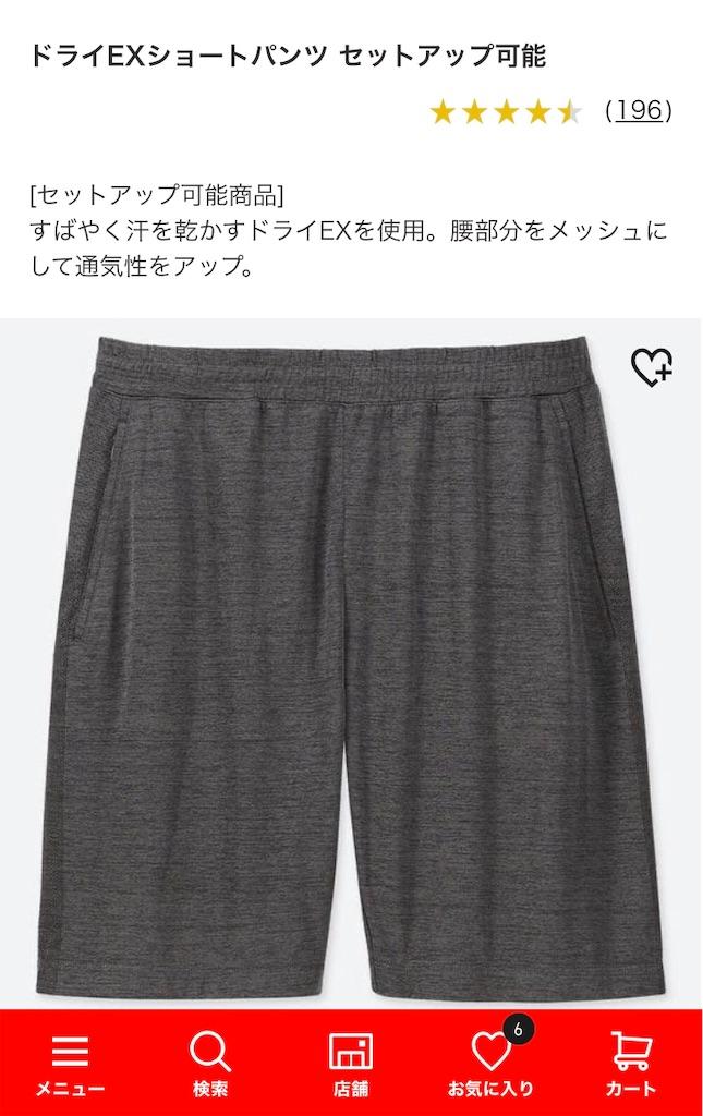 f:id:usakohiroshi242:20190929153434j:image