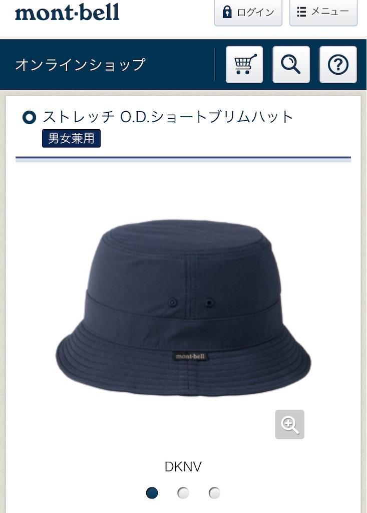 f:id:usakohiroshi242:20190929153509j:image