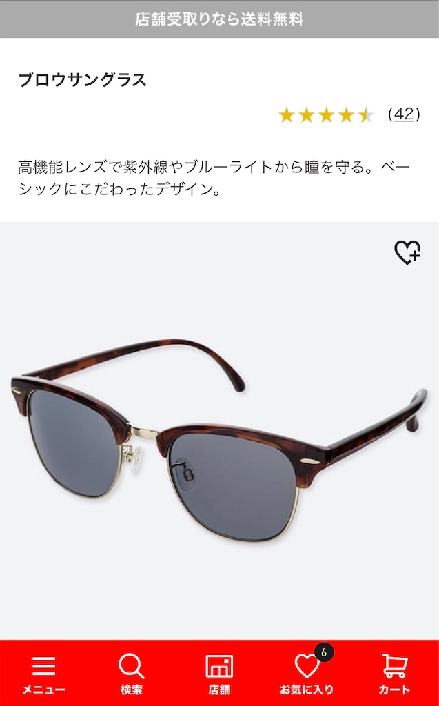 f:id:usakohiroshi242:20190929153533j:image