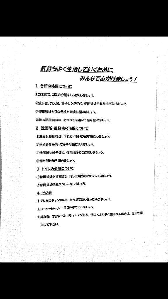 f:id:usakohiroshi242:20191004101447p:image