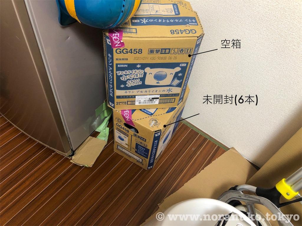 f:id:usakohiroshi242:20191012061525j:image
