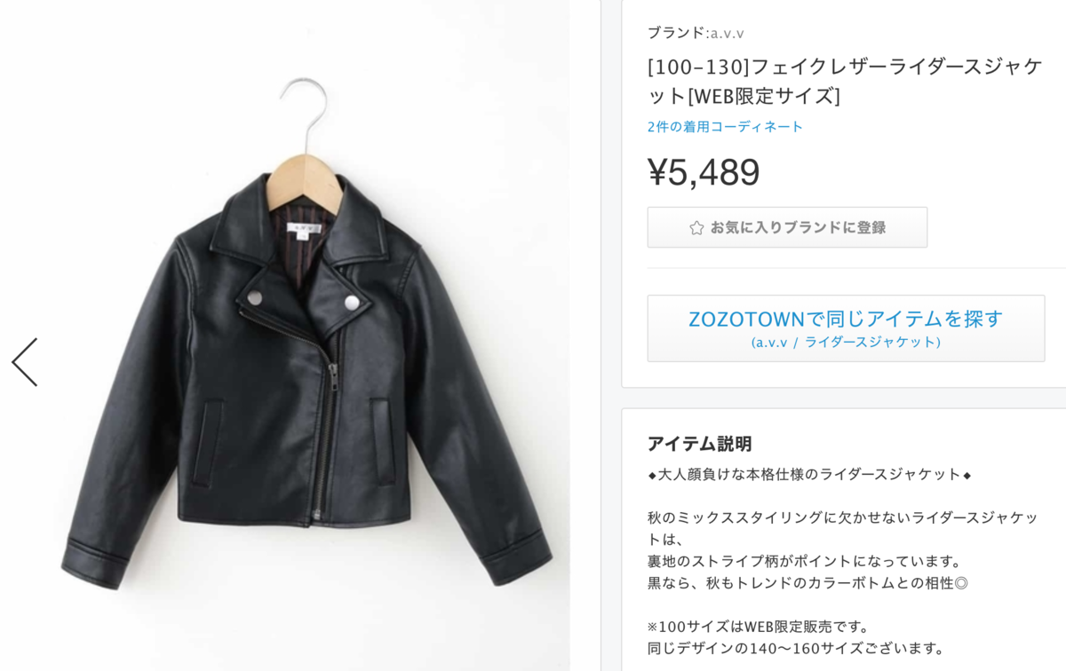 f:id:usakohiroshi242:20191019142249p:plain