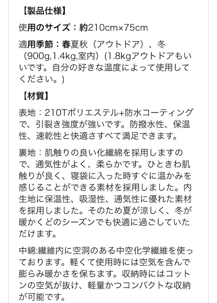 f:id:usakohiroshi242:20191102083330j:image