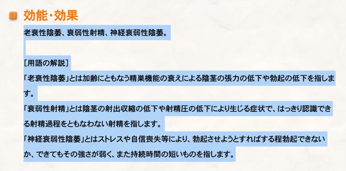 f:id:usakohiroshi242:20191109224949p:plain