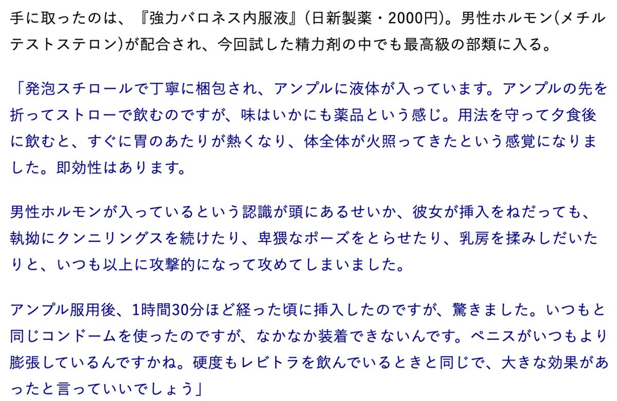 f:id:usakohiroshi242:20191110092647p:plain