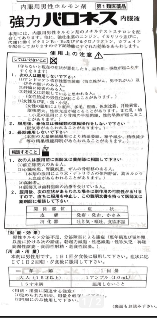 f:id:usakohiroshi242:20191115171727j:plain