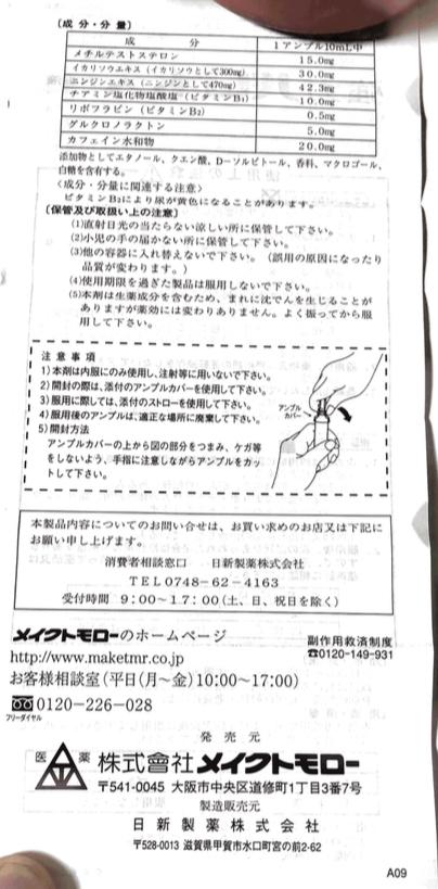 f:id:usakohiroshi242:20191115172057j:plain