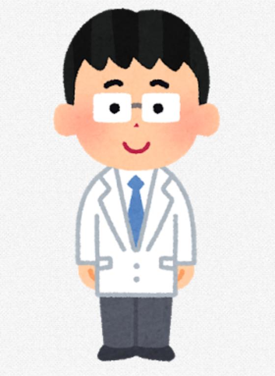 f:id:usakohiroshi242:20191117223108p:plain