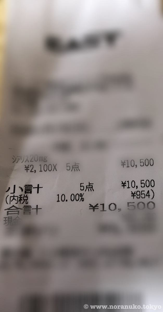f:id:usakohiroshi242:20191117224331j:plain