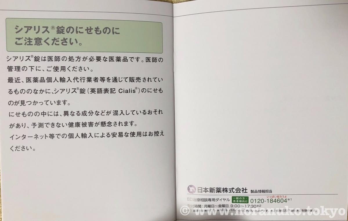f:id:usakohiroshi242:20191118164125j:plain