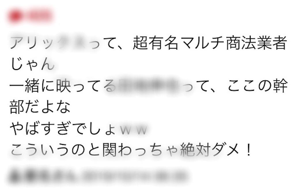 f:id:usakohiroshi242:20191119201722j:plain