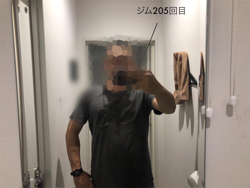 f:id:usakohiroshi242:20191129074138j:image