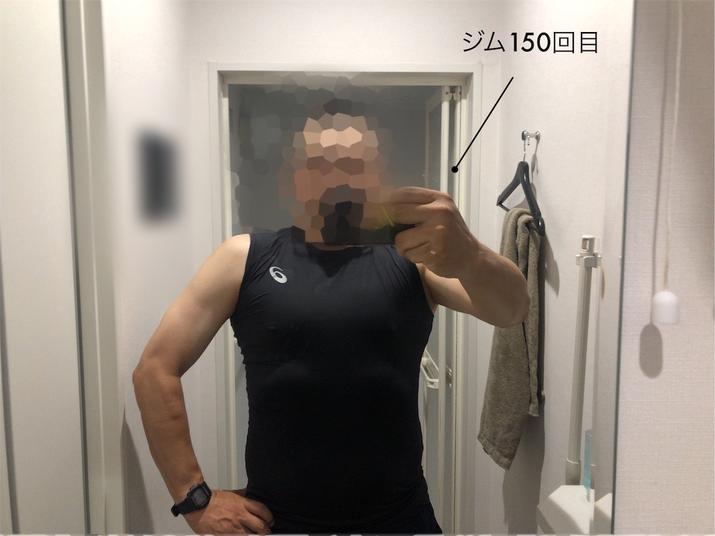 f:id:usakohiroshi242:20191129074143j:image