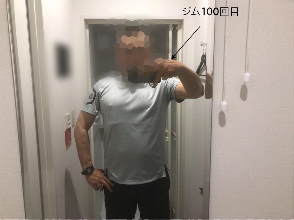 f:id:usakohiroshi242:20191129074147j:image