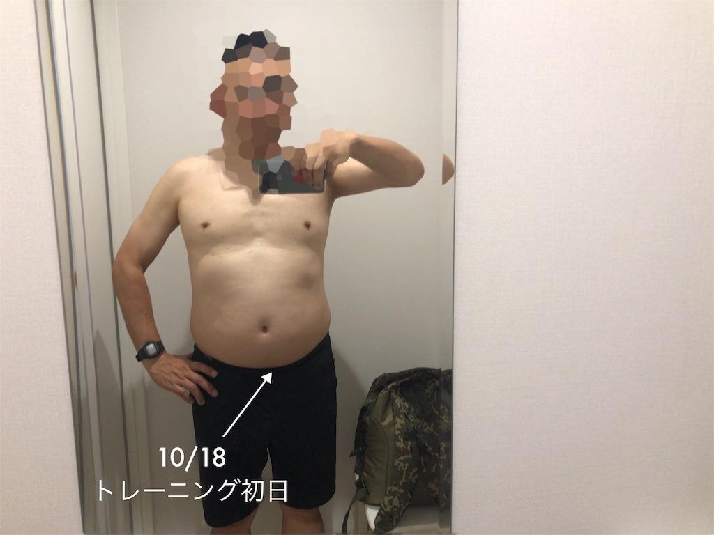 f:id:usakohiroshi242:20191129175223j:image
