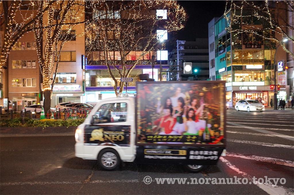 f:id:usakohiroshi242:20191212225924j:image