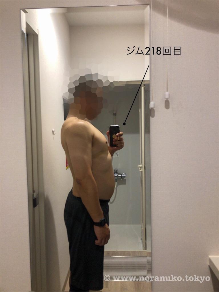 f:id:usakohiroshi242:20191223220338j:image